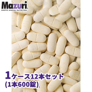 【代引き不可】シャークレイ タブレット 業務用 1ケース サメ・エイ用 5M24 Mazuri(マズリ)|bestfactoryshopping2