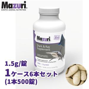【代引き不可】シャークレイ サプリメント 業務用 1ケース サメ・エイ用 5MD8 Mazuri(マズリ)|bestfactoryshopping2