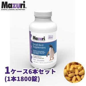 【代引き不可】スモールバードサプリメント 業務用 1ケース ペンギン・魚食鳥類用 5TLC Mazuri(マズリ)|bestfactoryshopping2