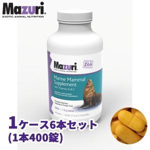 【代引き不可】海洋哺乳類サプリメント ビタミンAあり 業務用 1ケース 海獣用 5M26 Mazuri(マズリ)|bestfactoryshopping2