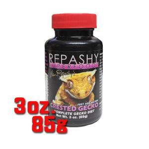 クレステッドゲッコー バナナ味 3oz/85g レパシー (REPASHY)|bestfactoryshopping2