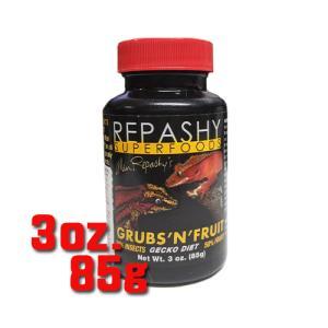 クレステッドゲッコー グラブス&フルーツ 3oz/85g 昆虫パウダー入り レパシー (REPASHY)|bestfactoryshopping2