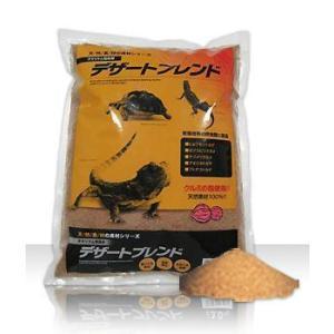 デザートブレンド 1.5kg カミハタ(神畑)|bestfactoryshopping2