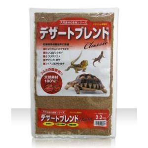 デザートブレンドクラシック 2.2kg カミハタ(神畑)|bestfactoryshopping2