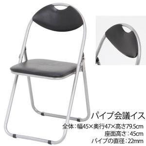 パイプ椅子 パイプイス 折りたたみ椅子 会議イス 折り畳みいす 事務椅子 スチール製|bestline