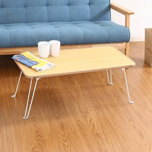 テーブル 折りたたみ 折りたたみテーブル 座卓 ローテーブル 折れ脚 bestline