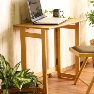フォールディングテーブル ミラン ナチュラル 折畳み式 折りたたみ 折り畳み テーブル 机|bestline
