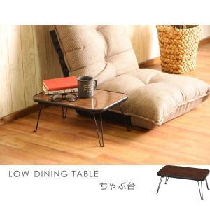 テーブル 折りたたみ 折りたたみテーブル 座卓 ローテーブル bestline
