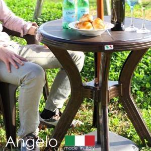 PC ラウンドテーブル アンジェロ ブラウン ガーデンテーブル イタリア製 ガーデン テーブル プラスティックガーデンテーブル|bestline