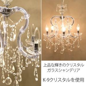 シャンデリア CHANDELIER アンティーク お姫様系 シャンデリアランプ 照明|bestline