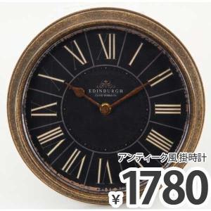 壁掛け時計 掛時計 プラスチックフレーム ブラウン 掛け時計...