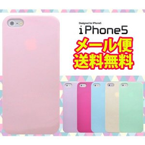iPhone SE ケース iPhone5s iPhone5 ケース 人気 アイフォン5s アイホン5s カバー スマホカバー メンズ|bestline