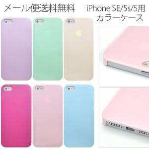 iPhone SE ケース iPhone5s iPhone5 カバー ポリカーボネイト 人気 アイフォン5s アイホン5s カバー スマホカバー メンズ スマホケース おしゃれ シンプル|bestline