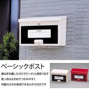 ポスト 郵便ポスト 郵便受け メールボックス 新聞受け bestline