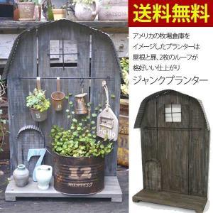 ジャンクプランター プランター アンティーク 花台 鉢置き ガーデニング|bestline