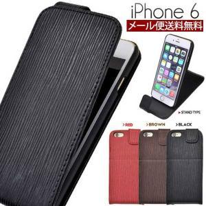 iphone6s ケース 手帳型 アイフォン6s ケース スマホケース レザーデザイン|bestline