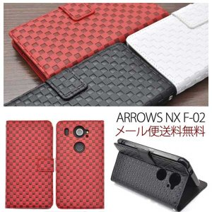 ARROWS NX F-02G アローズ 市松模様デザインスタンドケースポーチ 手帳型|bestline