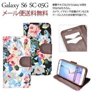 GalaxyS6 カバー ギャラクシーS6/SC05G/ドコモ 手帳|bestline