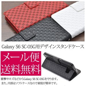 GalaxyS6 カバー ギャラクシーS6/SC05G/ドコモ 手帳 スマホカバー スマホケース|bestline