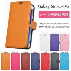 galaxy s6 手帳 カバー ギャラクシーS6/SC05G/ドコモ スマホカバー スマホケース|bestline