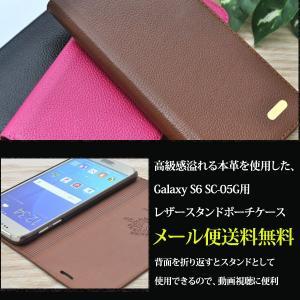 galaxy s6 手帳 galaxy s6 本革 カバー ギャラクシーS6/SC05G/ドコモ 手帳 スマホカバー スマホケース|bestline