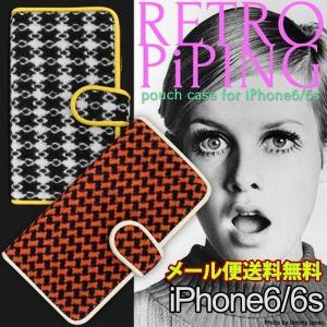iPhone6s  ケース アイフォン6 手帳 アンティーク レトロ|bestline