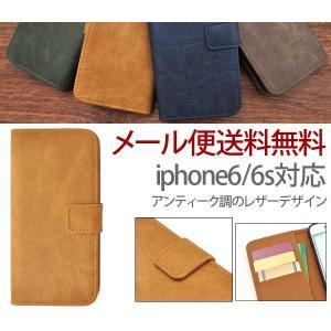 iphone6s ケース 手帳型 アイフォン6s ケース スマホケース アンティーク|bestline
