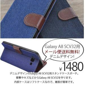 Samsung Galaxy A8 AU SCV32 ケース デニム カバー 手帳|bestline