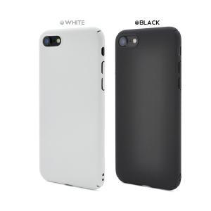 iPhone 7をキズ、指紋やホコリから守るマットハードケース。 シンプルで落ち着いたマット仕様のハ...