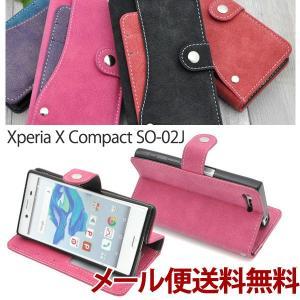 Xperia X Compact SO-02J スライドカード ポケット ソフトレザーケース  ポーチ 手帳型|bestline