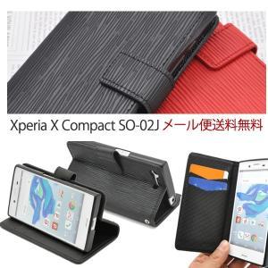 Xperia X Compact SO-02J ストレートレザーデザイン スタンドケース ポーチ 手帳型 エクスペリアX コンパクト SO-02J シンプル おしゃれ|bestline