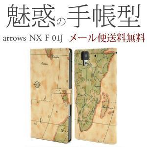 arrows NX F-01J ワールドデザイン ケース ポーチ 手帳型|bestline