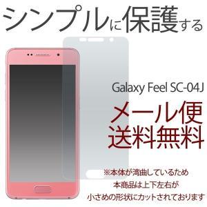 SC-04J Galaxy Feel ギャラクシー Feel SC-04J用 液晶保護シール docomo ギャラクシー|bestline