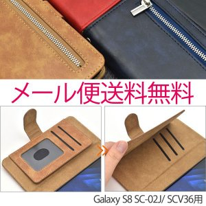 Galaxy S8 ギャラクシー S8 SC-02J/SCV36 手帳 手帳型ケース  おしゃれ レザーケース スタンド|bestline