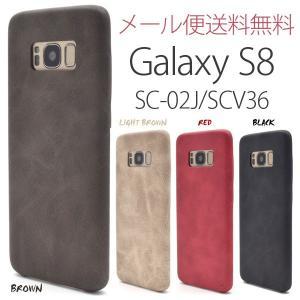 Galaxy S8 ギャラクシー SC-02J/SCV36 ソフトケース  おしゃれ カバー レザーデザイン|bestline