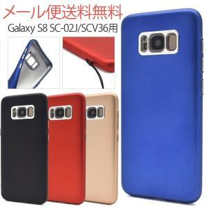 Galaxy S8 ギャラクシー SC-02J/SCV36 ソフトケース  おしゃれ カバー メタリックカラーソフトケース|bestline