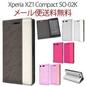 SO-02K Xperia XZ1 Compact 手帳 エクスペリア 薄型 ケース カバー オシャレ かわいい 手帳型 レザー|bestline