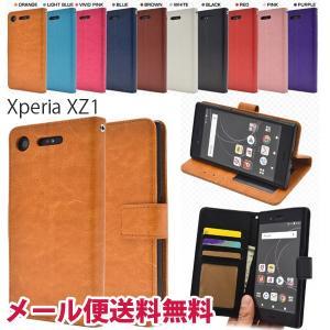 xz1 Xperia スマホケース 手帳型 Xperiaケース SO-01K/SOV36/701SO|bestline