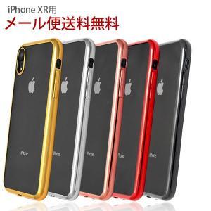 対応機種 iPhone XR カラー ゴールド、シルバー、ピンク、レッド、ブラック サイズ(約) 縦...