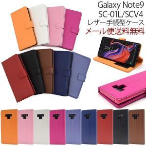 Galaxy Note9 SC-01L/SCV40 手帳 スマホケース Galaxy Note9 ケース カバー ギャラクシーノート9ケース Galaxy 9 ケース 手帳型 Samsung|bestline