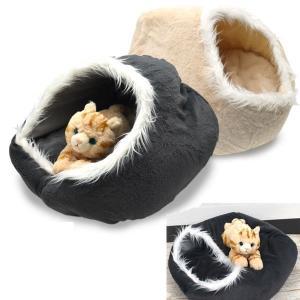 ペット用ベッド ドーム型 キャットハウス 猫 ペットマット ペットベッド 通気性 清潔 インテリア ベッド かわいい おしゃれ インスタ インスタ映え 小型犬|bestline