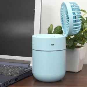 ハンディ ポータブル扇風機 充電式ミストファン 充電式扇風機 超音波加湿器 扇風機 コンパクト 扇風機 持ち運び|bestline