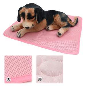 ペット用マット メッシュマット Sサイズ 犬 猫 うさぎ ペットマット ペットベッド プレイマット マット 通気性 清潔 インテリア シーツ ベッド かわいい|bestline