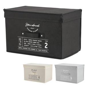 インナーボックス 蓋付 収納ボックス かご/カゴ/小物入れ物/ラック/収納ケース/整理箱/整理整頓/衣類 小物 収納に便利 隙間収納/箱/コンパクト/収納/おしゃれ|bestline