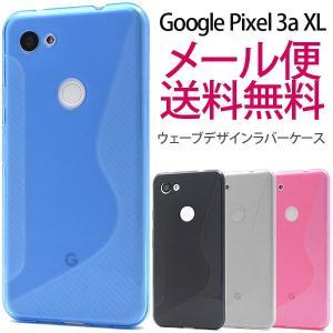 Google Pixel 3a XL ケース グーグル pixel3a ソフトカバー グーグルスマホ ピクセル3aXL GOOGLE ソフトケース カバースマホケース|bestline