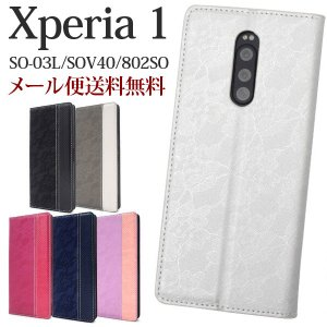 Xperia1 ケース 手帳 Xperia 1 カバー Xperia1 手帳型ケース Xperia1 ケース 手帳型 Xperia1 ケース 耐衝撃 ケース 手帳 Xperia 1 カバー Xperia 1 スタンド|bestline