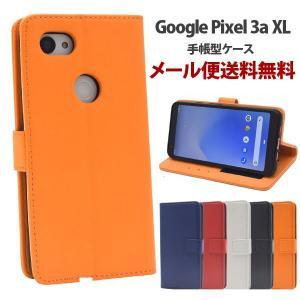 グーグル ピクセル3a XL Google Pixel3a XL 専用 手帳型  耐衝撃 ピクセル3a XL Pixel 3a XL 手帳 ケース|bestline