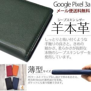 対応機種 Google Pixel 3a XL  高級感あふれるシープスキンレザーを使用した、シープ...