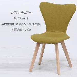 ファブリックチェアー チェア ダイニングチェア おしゃれ ウッド 一脚 北欧 レトロ モダン シンプル 一人用 椅子 いす イス チェアー|bestline