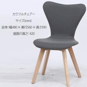 チェア ダイニングチェア ファブリックチェアー おしゃれ ウッド 一脚 北欧 レトロ モダン シンプル 一人用 椅子 いす イス チェアー|bestline